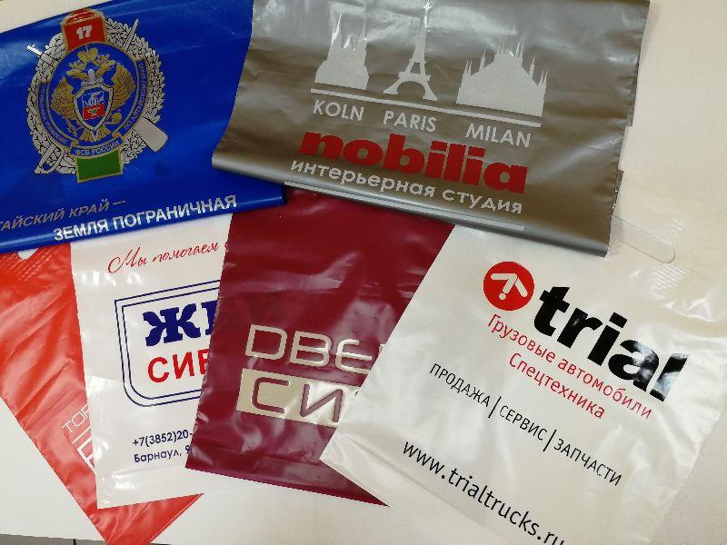 Пакеты пвд с логотипом на заказ - изготовление печати в ...
